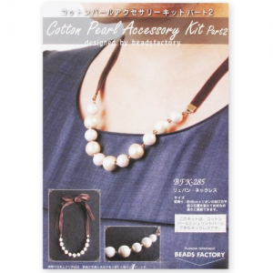 Kit Collier Cotton Pearl 46 cm Silk/brown