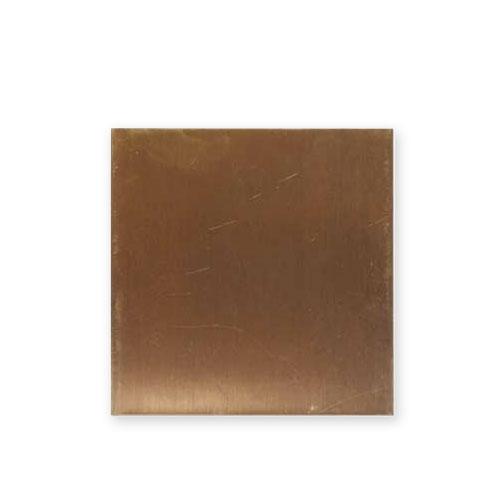 Plaque de laiton naturel vintaj 7 6x7 6 cm x1 vintaj - Plaque de laiton ...