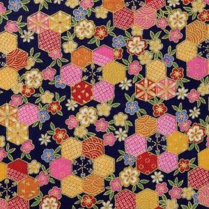 Tissu Japonais Kurenai En Coton Fleur Bleu Marine Multicolore