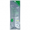 Art Clay Silver New Formula seringue sans embout  5g