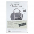 Patron de couture Kiyohara Nylon - Boston bag x1