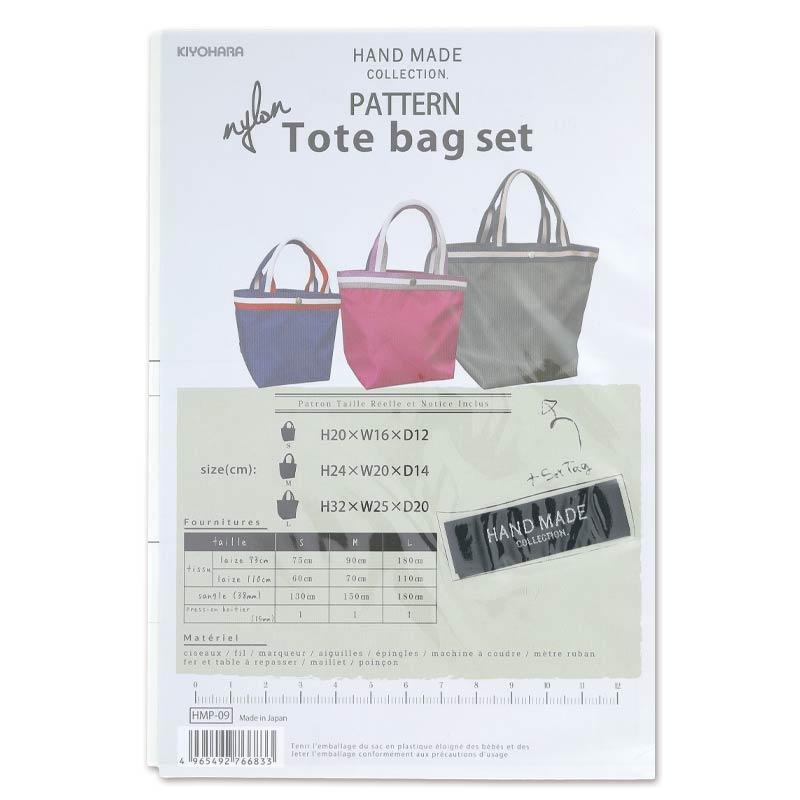 patron de couture kiyohara nylon tote bag set x1 perles co. Black Bedroom Furniture Sets. Home Design Ideas