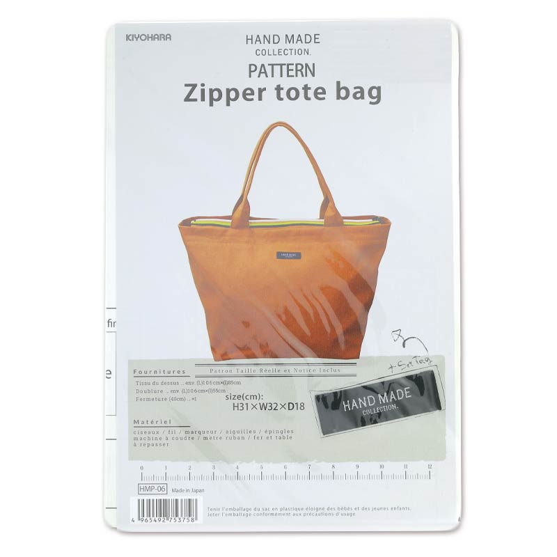 patron de couture kiyohara zipper tote bag x1 perles co. Black Bedroom Furniture Sets. Home Design Ideas