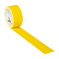 Adhésif Duck Tape uni 48 mm Yellow x18m