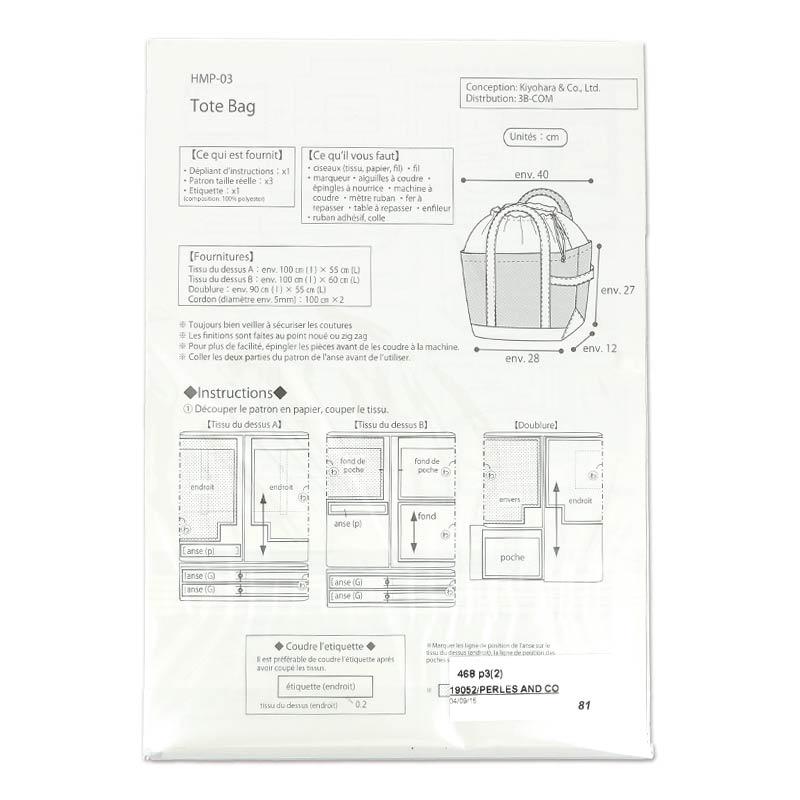 patron de couture kiyohara tote bag x1 perles co. Black Bedroom Furniture Sets. Home Design Ideas